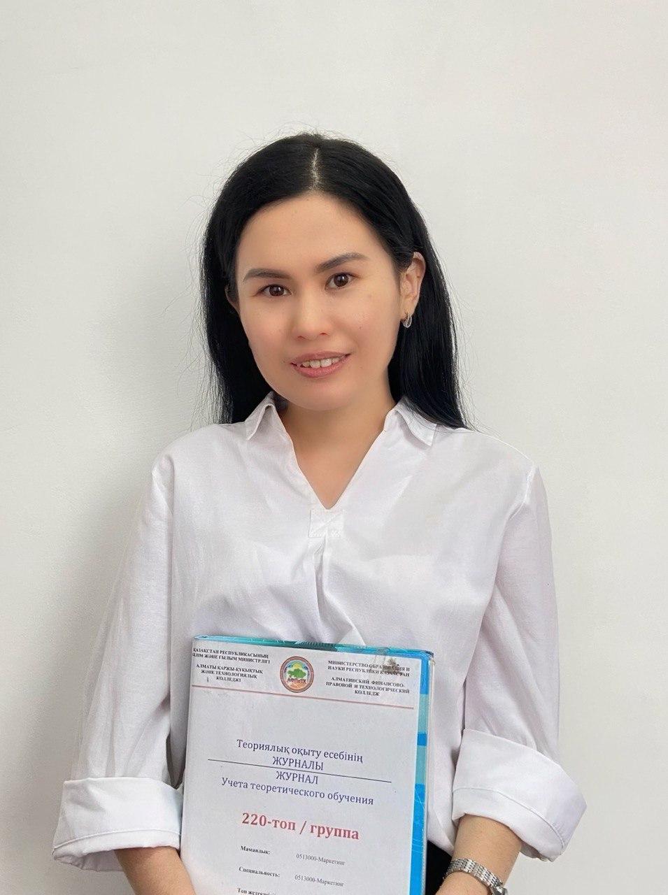 Сайлауова Дидар Абдихаппаровна